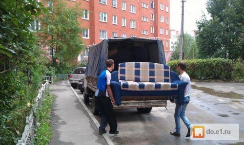 Перевозка мебели. Сборка.