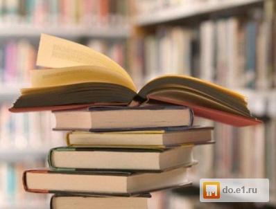 Преподаватель университета поможет выполнить дипломные работы  Преподаватель университета поможет выполнить дипломные работы реферат