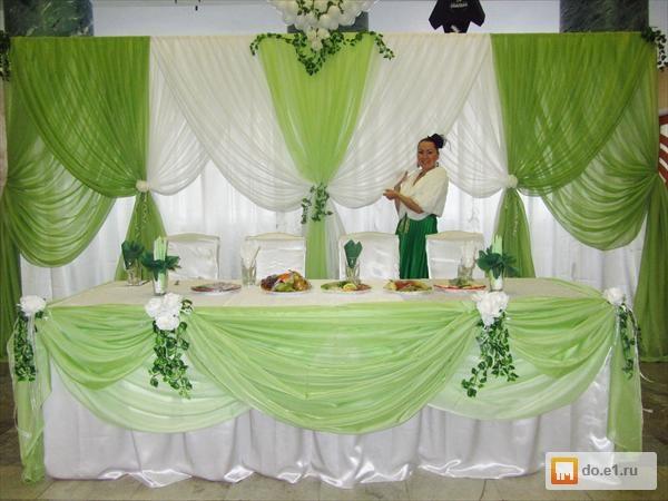 Свадебное оформление тканями своими руками 50