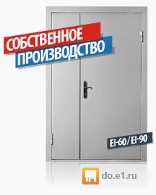 железные противопожарные двери в розницу по доступным ценам