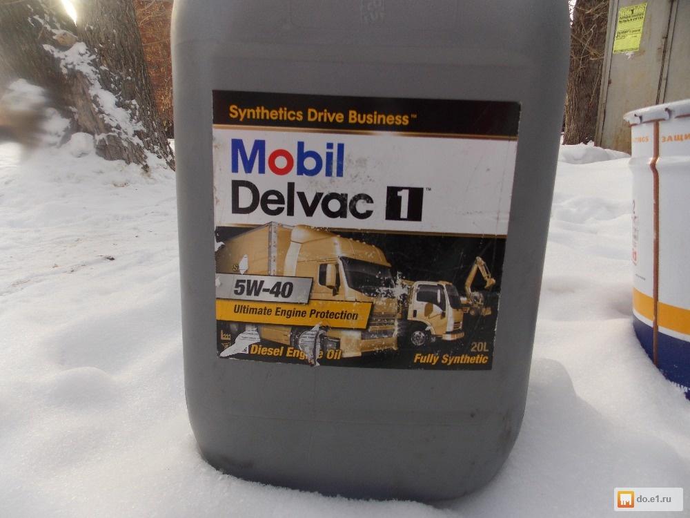 Mobil Delvac Shc 5W40