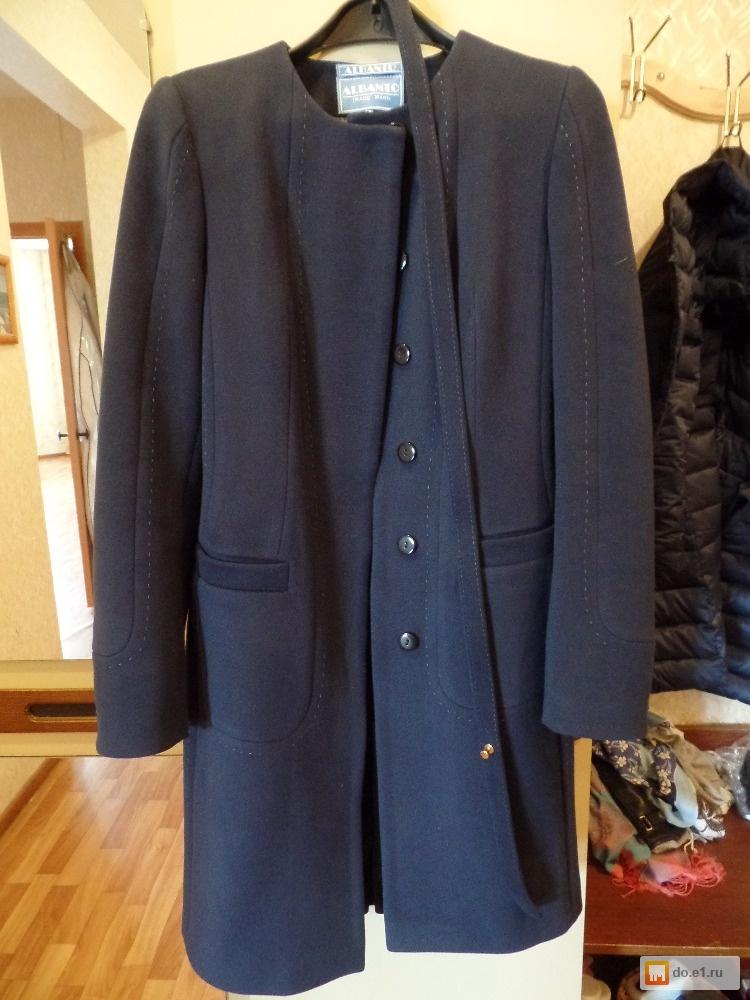 Пальто Купить Екатеринбург