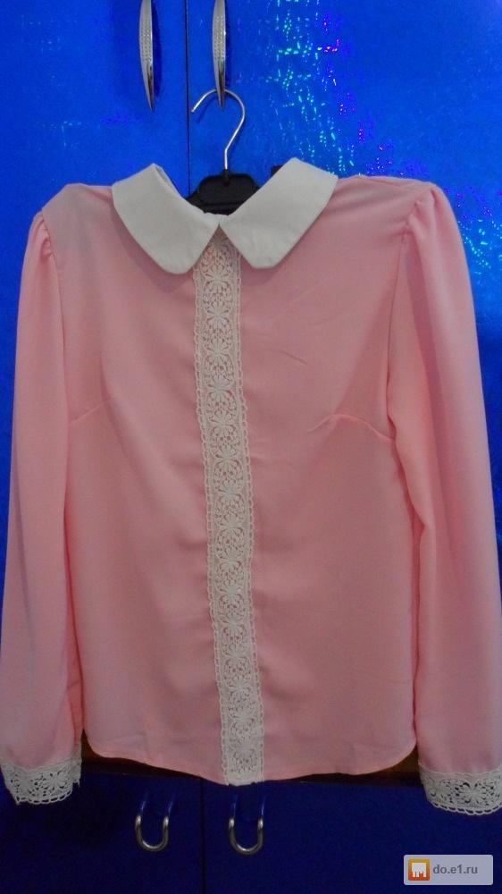 Купить Блузку В Екатеринбурге
