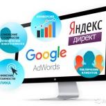 Продвижение сайтов и настройка и ведение контекстной рекламы, Екатеринбург