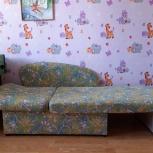 Продам детский диван, Екатеринбург