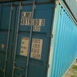 Ккплю контейнер 40 фут, Екатеринбург