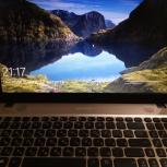 Продаю ноутбук ASUS D541S, Екатеринбург