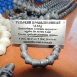 Российский производитель шарнирных модульных трубок для подачи сож, Екатеринбург