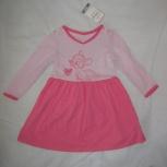 Новое платье х/б трикотаж розовое на рост 86 (1-2 года), Екатеринбург