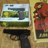 Пистолет Макарова 1951, Екатеринбург