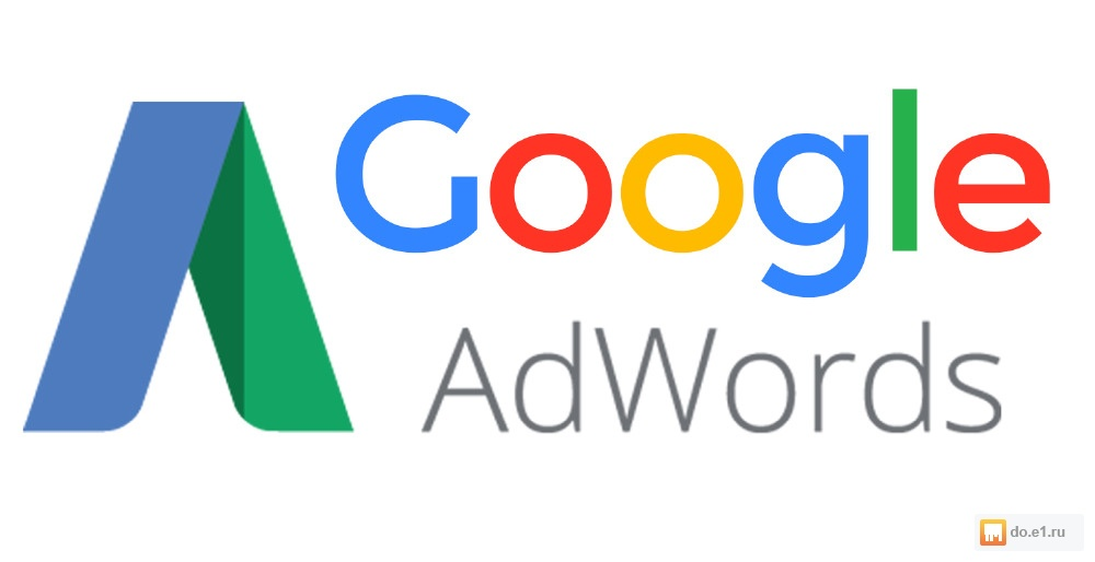 Ведение кампаний в яндекс директ и google adwords продвинутый курс google adwords и яндекс директ