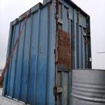 контейнер  3 тонны, Екатеринбург