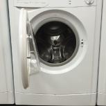 продам стиральную машину, Екатеринбург