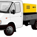 Предлагаем в аренду компрессор с отбойными молотками на базе грузовика, Екатеринбург