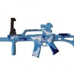 Автомат AR Gun с Дополнительной Реальностью, Екатеринбург