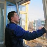 Ремонт (замена) окон, Екатеринбург
