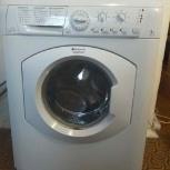 Ремонт стиральных машин на дому, Екатеринбург