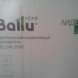 Электронный обогреватель Ballu BEC/SM-2000 Серия SOLO., Екатеринбург