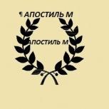Бесплатно юрист/юридические услуги, Екатеринбург