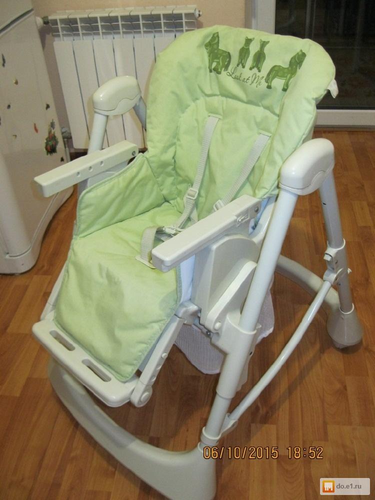 стульчик для кормления Happy Baby Kevin Green бу цена 350000 руб