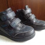 Ботинки greyhound демисезонные, размер 35, Екатеринбург