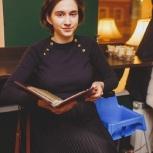 Репетитор по английскому языку для детей (дети, младшие классы), Екатеринбург