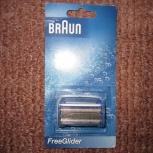 Сетка для электробритвы Braun FreeGlider, Екатеринбург
