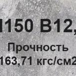 Бетон B12.5 М150 W4, Екатеринбург