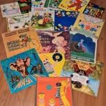 Грампластинки: детские сказки, эстрада и др, Екатеринбург
