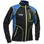 Куртка разминочная RAY WS модель STAR (UNI) черный/синий лимонный шов, Екатеринбург