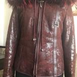 Продаётся куртка-дублёнка, Екатеринбург