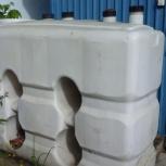 Пластиковая ёмкость 1 500 ( б / у ), Екатеринбург