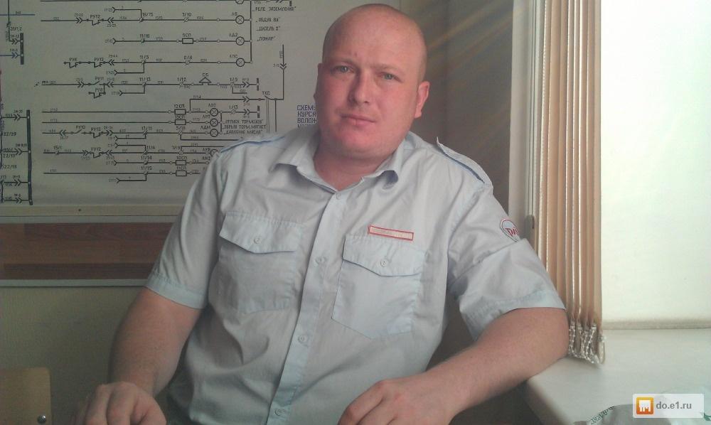 Работа по совместительству объявления екатеринбург частные объявления о продаже грузовых авто камаз 65117