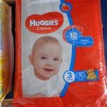 Продам новую упаковку подгузников Huggies, Екатеринбург