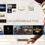 Поставлю игpы на PS4-PS3-PSVITA (Бeз Бaна-Обманa, Лицeнзия и Гарaнтия), Екатеринбург