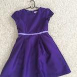 Платье для девочки, Екатеринбург