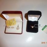 Новые нежные золотые изделия с жемчугом, Екатеринбург