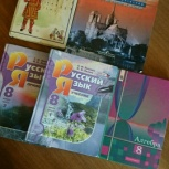 Учебники, Екатеринбург