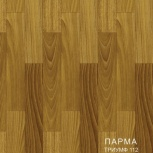 Линолеум Комитекс Лин  ,,1.5,3 м Рулон 010-144-091, Екатеринбург