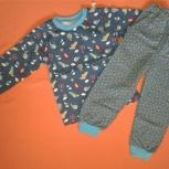 Пижамы детские летние и тёплые, Екатеринбург