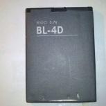 Батарея BL-4D для смартфона Нокиа N8, совместима, Екатеринбург