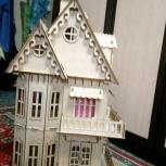 кукольный дом новый, Екатеринбург