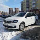 Аренда  Фольксваген Поло АКПП 2019, Екатеринбург