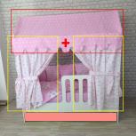 Комлект балдахин+шторки для кроватки-домика, Екатеринбург