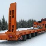 Аренда Трала 50 тонн, Екатеринбург