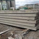 Плиты перекрытия бу, Екатеринбург