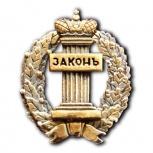 Адвокатский кабинет, Екатеринбург
