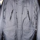 Продаю новую мужскую куртку «Outventure», Екатеринбург