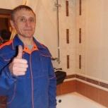 Реставрация ванн, Екатеринбург