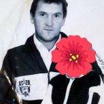 Ищу отца моей сестры, Екатеринбург